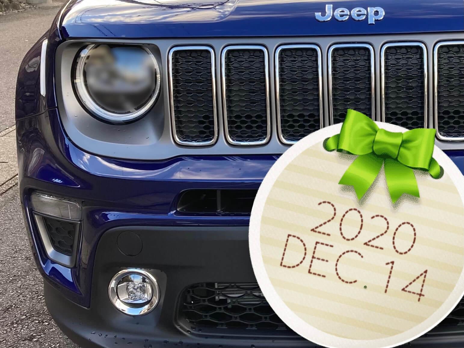 レネゲード 故障 ジープ 【Jeepモデル別・積載企画】Jeep Renegadeに合うギア&積み方のポイントを人気スタイリスト・平健一がレクチャー!